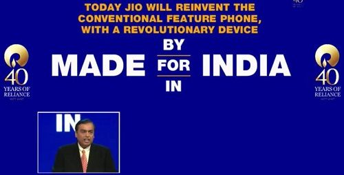 jiophone for indian